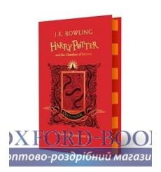 Книга Harry Potter 2 Chamber of Secrets - Gryffindor Edition [Hardcover] Rowling, J ISBN 9781408898093 купить Киев Украина