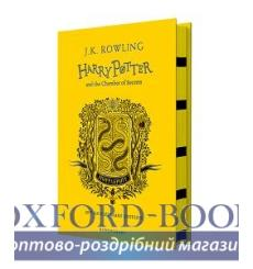Книга Harry Potter 2 Chamber of Secrets - Hufflepuff Edition [Hardcover] Rowling, J ISBN 9781408898154 купить Киев Украина