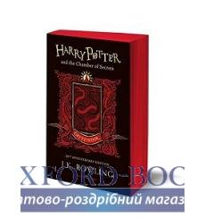 Книга Harry Potter 2 Chamber of Secrets - Gryffindor Edition [Paperback] Rowling, J ISBN 9781408898109 купить Киев Украина