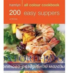 Книга Hamlyn All Colour Cookbook: 200 Easy Suppers McAuley, J ISBN 9780600617297 купить Киев Украина