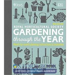 RHS Gardening Through the Year Spence, I 9780241315613 купить Киев Украина