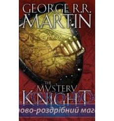 Книга The Mystery Knight: A Graphic Novel [Hardcover] Martin, G ISBN 9780008253233 купить Киев Украина