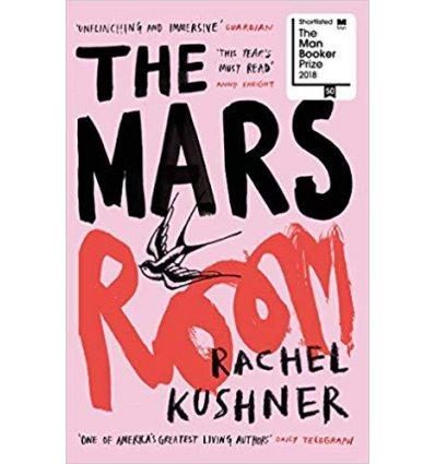 Книга The Mars Room Kushner, R ISBN 9780099589969
