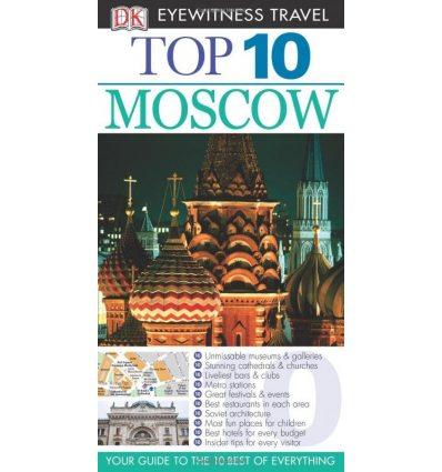 Книга Top10: Moscow ISBN 9781405347068