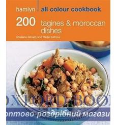 Книга Hamlyn All Colour Cookbook: 200 Tagines & Moroccan Dishes ISBN 9780600622666 купить Киев Украина