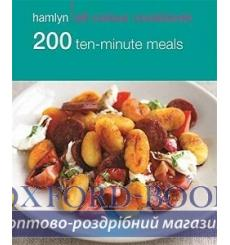 Книга Hamlyn All Colour Cookbook: 200 Ten-Minute Meals Smart, D ISBN 9780600625292 купить Киев Украина