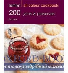 Книга Hamlyn All Colour Cookbook: 200 Jams & Preserves Lewis, S ISBN 9780600624127 купить Киев Украина