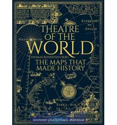 Книга Theatre of the World [Hardcover] Berg, T 9781473688629 купить Киев Украина