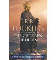 J. R. R. Tolkien, THE CHILDREN OF HURIN - B format