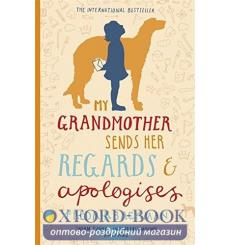 Книга My Grandmother Sends Her Regards and Apologises Backman, F  9781473626843 купить Киев Украина