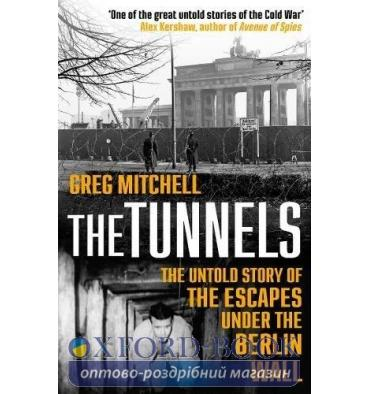 Книга The Tunnels [Paperback] ISBN 9780552172042