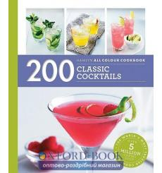 Книга Hamlyn All Colour Cookbook: 200 Classic Cocktails ISBN 9780600631323 купить Киев Украина