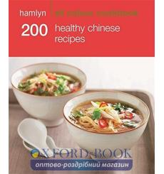 Книга Hamlyn All Colour Cookbook: 200 Healthy Chinese Recipes ISBN 9780600626824 купить Киев Украина