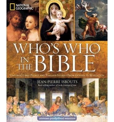 Книга Whos Who in the Bible ISBN 9781426211591