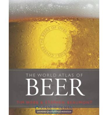 Книга World Atlas of Beer: The Essential Guide to the Beers of the World ISBN 9781784721442