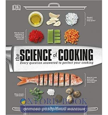 Книга The Science of Cooking ISBN 9780241229781