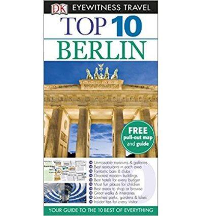 Книга Top10: Berlin (2014) ISBN 9781409326328