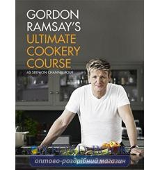 Книга Gordon Ramsays Ultimate Cookery Course [Hardcover] Ramsay, G ISBN 9781444756692 купить Киев Украина
