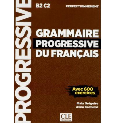 Грамматика Grammaire Progressive Du Francais - Nouvelle Edition: Niveau Perfectionnemen ISBN 9782090382099