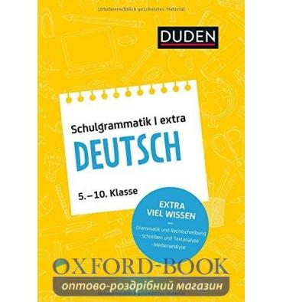 Тетрадь Ubungsbuch extra - Deutsch 5.-10. Klasse ISBN 9783411719969