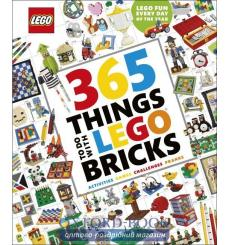 365 Things to Do with LEGO Bricks new ed. 9780241427989 купить Киев Украина