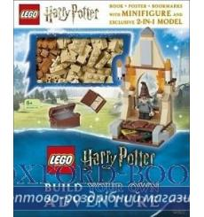 LEGO Harry Potter: Build Your Own Adventure 9780241363737 купить Киев Украина