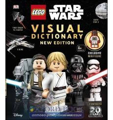 LEGO Star Wars: Visual Dictionary New Edition 9780241357521 купить Киев Украина