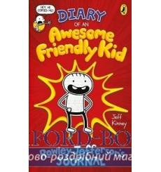 Diary of an Awesome Friendly Kid: Rowley Jeffersons Journal [Paperback] Kinney, J. 9780241405710 купить Киев Украина