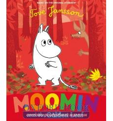 Книга Moomin and the Golden Leaf Jansson, T. 9780241376195 купить Киев Украина