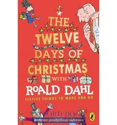 Книга Roald Dahls The Twelve Days of Christmas Dahl, R. 9780241428122 купить Киев Украина
