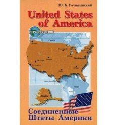 Книжка Голицынский USA (рус) Голицынский Ю. ISBN 9785992501377