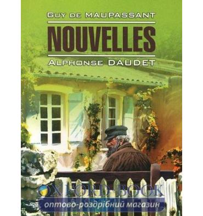 Книга Новеллы Мопассан (кн.для чтения на франц.яз) ISBN 9785992507812