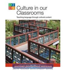Книга DTDS: Culture in our Classrooms Johnson, G. 9781905085217