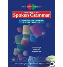 Книга Handbook of Spoken Grammar book with Audio CD Paterson, K. 9781905085545