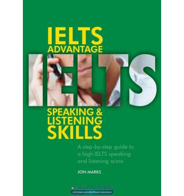 https://oxford-book.com.ua/82926-thickbox_default/kniga-ielts-advantage-speak-listening-skills-with-cd-marks-j-9781905085644.jpg