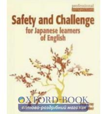 Книга Professional Perspectives: Safety and Challenge 9780953309825