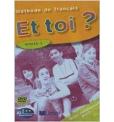 Книга Et Toi? 2 DVD + Livret Lopes, M.-J. 9782278060016