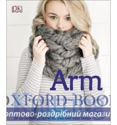 Книжка Arm Knitting DK ISBN 9780241283486