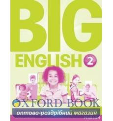 Книга для учителя Big English 2 Teachers book ISBN 9781447950615 купить Киев Украина
