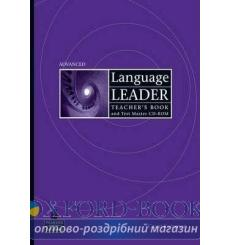 Книга для учителя Language Leader Advanced Teachers book+CD 9781408236918 купить Киев Украина