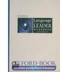 Тетрадь Language Leader Interm workbook-key+CD 9781405884273 купить Киев Украина