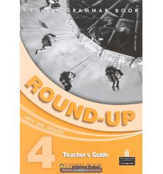 Книга для учителя Round-Up 4 Teachers book ISBN 9780582823440 купить Киев Украина