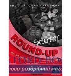 Книга для учителя Round-Up Starter Teachers book ISBN 9780582823501 купить Киев Украина