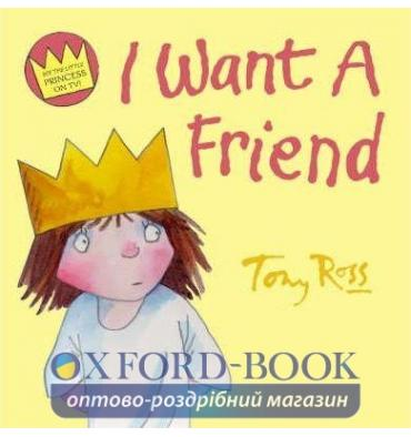 Книга I Want a Friend Ross, T. ISBN 9780007214914