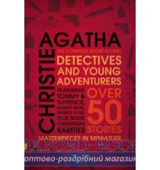 Книга Detectives And Young Adventurers Christie Agatha ISBN 9780007284191 купить Киев Украина