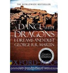 Книга Dance With Dragons: Part 1 Dreams And Dust (New Reissue) George R. R. Martin ISBN 9780007548286 купить Киев Украина