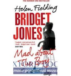 Книга Bridget Jones: Mad About the Boy Fielding, H. ISBN 9780099590330 купить Киев Украина
