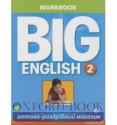 Тетрадь American English: Big English 2 workbook+CD 9780133044966 купить Киев Украина