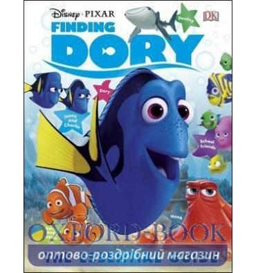 Книга Finding Dory Essential Guide ISBN 9780241232125