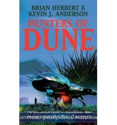 Книга Dune Chronicles Book7: Hunters of Dune Herbert, B ISBN 9780340837498 купить Киев Украина